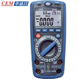 多功能环境数字万用表全自动家用工业高精度表DT61