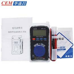 袖珍型自动量程万用表 测二极管电容频率表DT-111