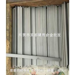 德国进口钨钢板DC-B10钨钴硬质合金 抗冲击耐磨钨钢板价格