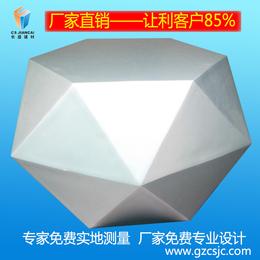 长盛铝单板幕墙异形铝单板广州铝单板厂家定做