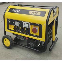 奥拓8.5KW小型汽油发电机G8500