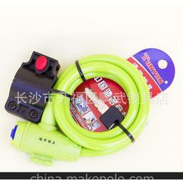 中国锁王通用(TONYON) TY588彩色锁 钢丝锁 圈型锁