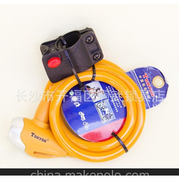 TONYON通用公路自行车钢丝锁山地车彩色车锁钢缆锁钥匙锁TY561