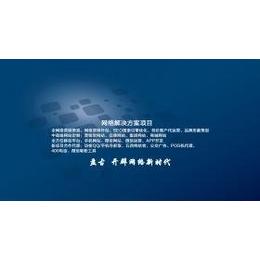 东莞市盘古网络科技有限公司是一家专业的网络营销策划公司