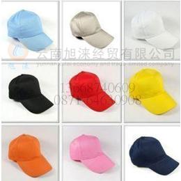昆明广告帽定做 昆明棒球帽印字 昆明帽子批发厂家