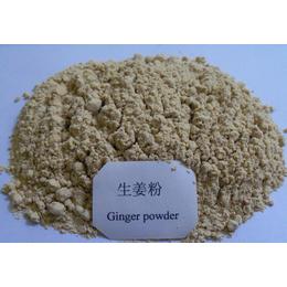 生姜粉价格  顶能调味品香辛料