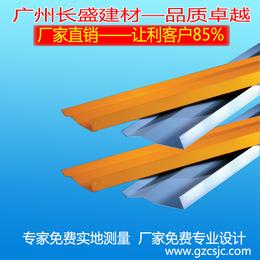 广州铝挂片吊顶长盛建材木纹铝挂片厂家直销滴水铝挂片