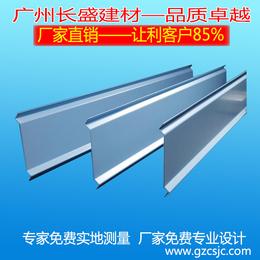 V形铝挂片天花广州滴水铝挂片长盛铝挂片厂家
