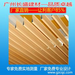 广州铝挂片厂家直销滴水铝挂片热销木纹滴水铝挂片