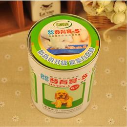 佑达发育宝整肠配方350g狗狗犬用幼犬拉稀下痢调理肠胃