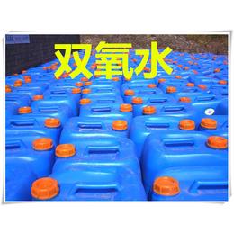 哪里有双氧水批发双氧水价格 双氧水报价