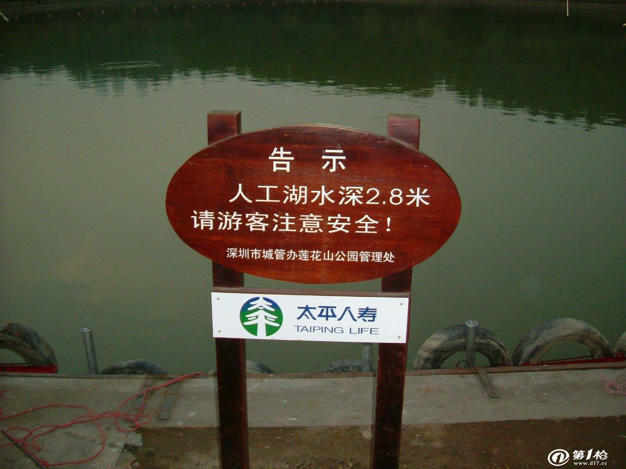 防腐木雕刻字标识牌