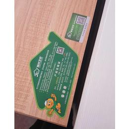衣柜板材价格 中国十大板材品牌排行榜 木板材品牌