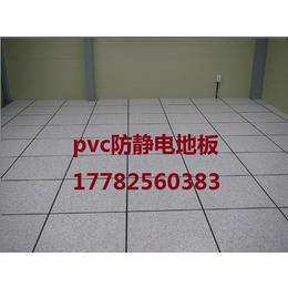 宝鸡机房全钢防静电地板 国标硫酸钙防静电地板规格