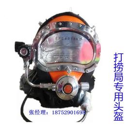 TF-12重潜头盔 深水打捞重潜头盔 特价供应