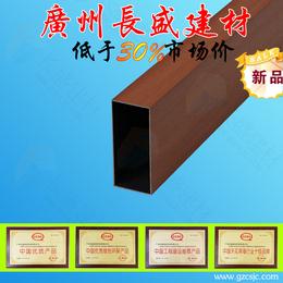 厂家热销铝方通木纹铝方通U型铝方通弧形铝方通异形铝方通大抢购