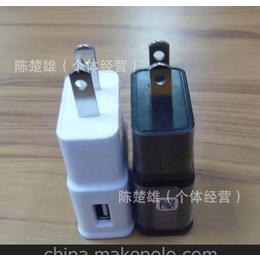 叁星<em>手机充电器</em> 三兴 Note2 美规充电器 N7100<em>无线</em>充电器