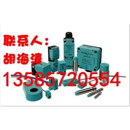NBB4-12GM50-E2