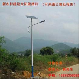 云南新农村太阳能路灯