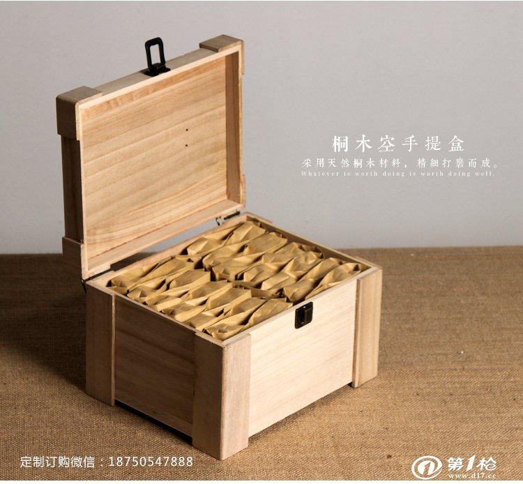 通用茶叶包装盒空礼盒子批发定制复古茶叶桶铁罐红茶白茶黑茶木质