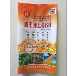 供应齐齐哈尔玉米种子包装袋-可来样定做-免费设计