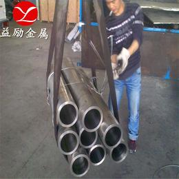 4J54棒材4J54带材4J54价格