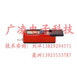 便携式粗糙度仪表面粗糙度测量仪厂家接触式粗糙仪