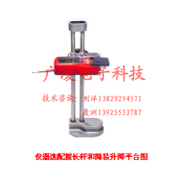 广凌科技GL210手持式粗糙度仪精准粗糙度检测