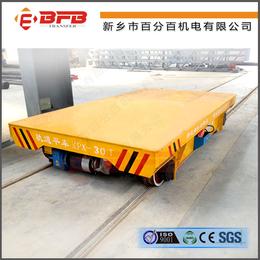 供应16吨拉炼钢厂蓄电池地爬车+龙门吊配套电动运输车生产厂家