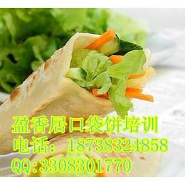 辽宁去哪里学口袋饼技术学口袋饼技术口袋饼怎么做好吃