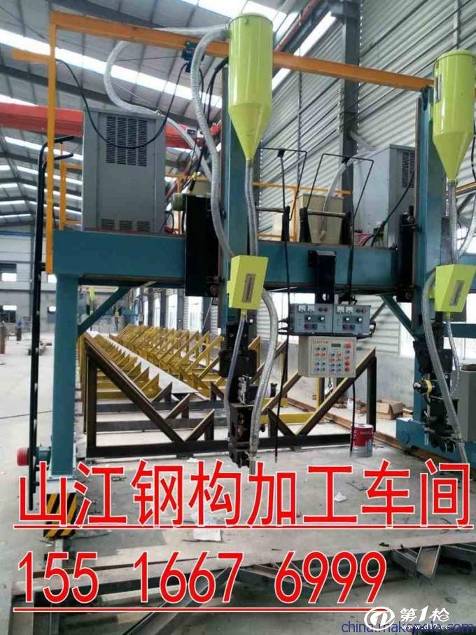 西平较大的钢结构加工厂