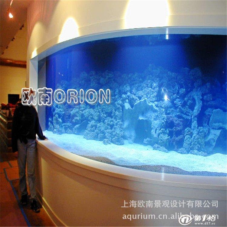 亚克力鱼缸 上海定制水族箱