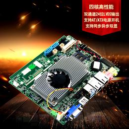 J1900工控主板板载内存固态硬盘轨道交通一体机