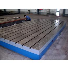 防锈平板    铸铁平台   划线平板    铸铁平板厂家