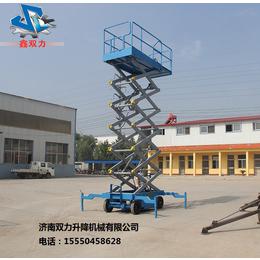 济南双力9米升降机 移动式升降平台 专柜正品 全国包邮