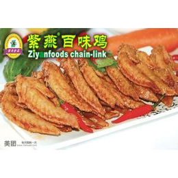 四川嘉州紫燕百味鸡加盟台阶 紫燕百味鸡技术培训紫燕百味鸡官网