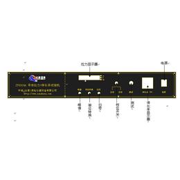 供应厂家直销ZY6009A型导体拉力+伸长率试验机
