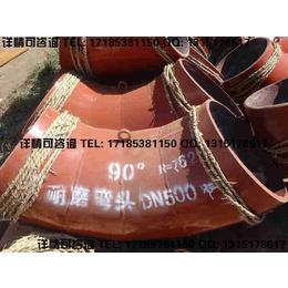 陶瓷复合管产品结构工作条件