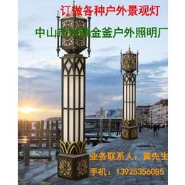 景观灯灯柱 景观灯设计 太阳能景观灯