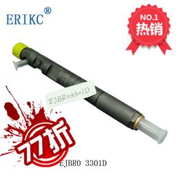 英国进口ERIKC柴油德尔福喷油器EJBR03301D