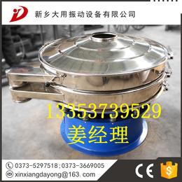 合金粉末焊条粉末用筛粉机_DY8002s旋振筛_旋振筛型号