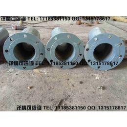 陶瓷复合管技术参数规格型号