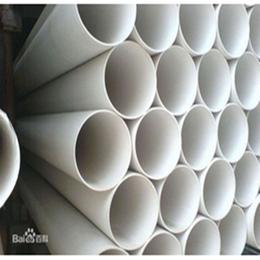 供应upvc给水管 优质管道 定做直销 规格齐全