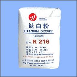 金红石型钛粉R216  跃江通用钛粉  硫酸法二氧化钛