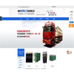 北京seo开发_专业北京seo开发哪家便宜?