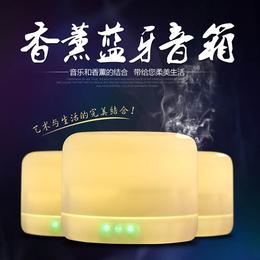 电子礼品厂家供应家用加湿器香薰蓝牙音响台灯