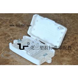 龙三供应415四位接线盒质优价廉量大优惠