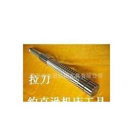 加工订做花键拉刀,采用优质高速钢精工制造