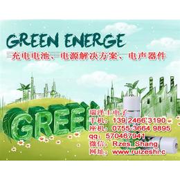 汕头<em>五号</em>充电<em>电池</em>,<em>五号</em>充电<em>电池</em>费用,绿色科技