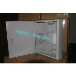 FTTH72芯光纤配线箱-直销冷轧板配线箱 价格